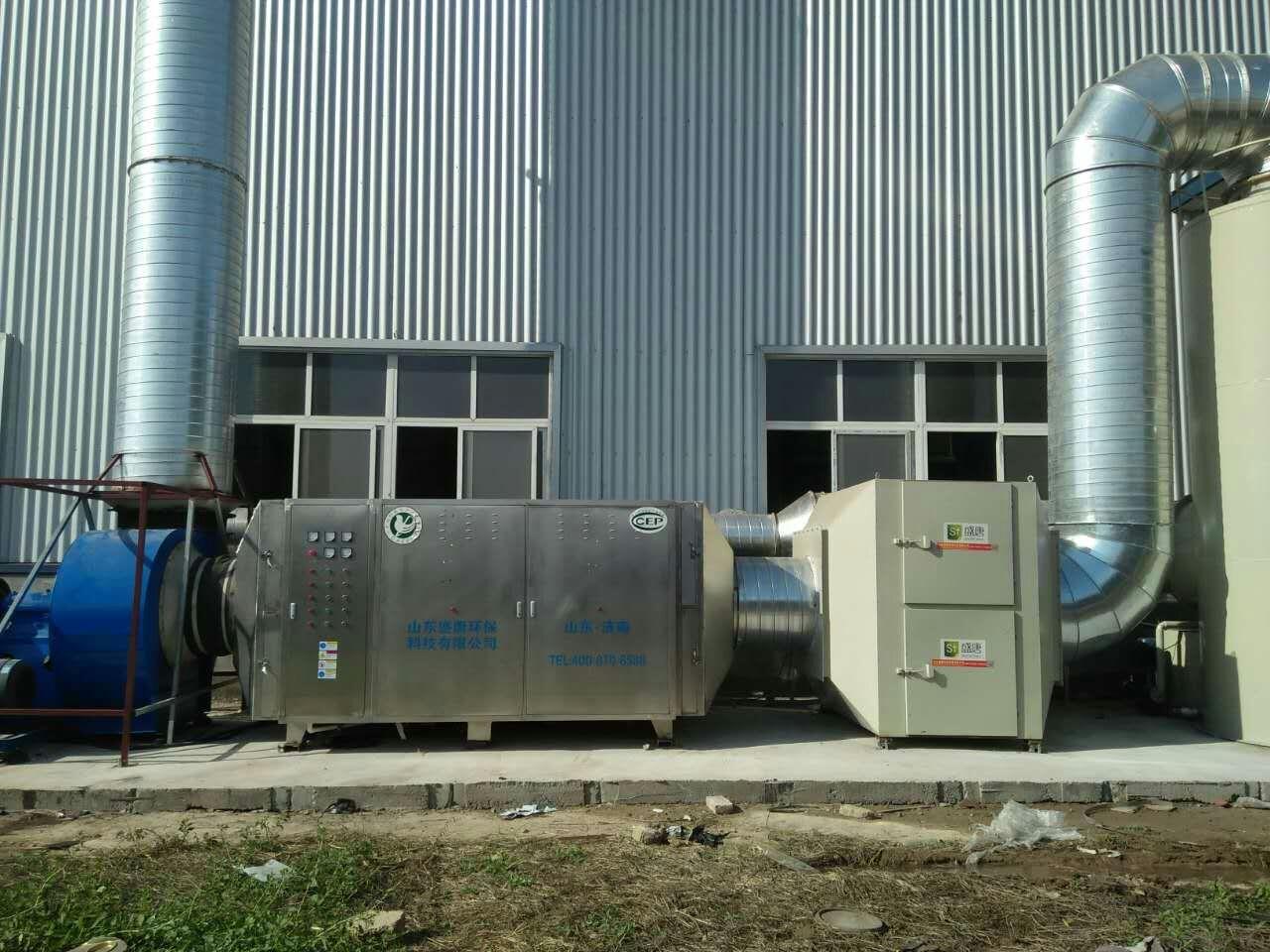 盛唐环保-废气处理设备研发制造,品质有保障!
