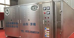 工业有机废气的处理方法有哪些?